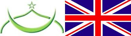 CDC-UK