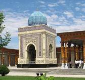 ImamBukhari